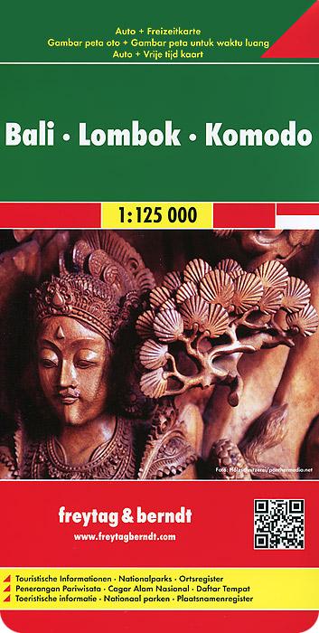 Bali - Lombok - Komodo: Autokarte