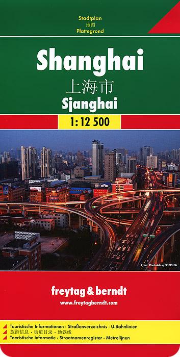 Shanghai: Stadtplan