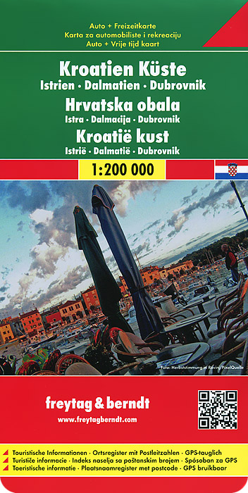 Croatia Coast: Istria, Dalmatia, Dubrovnik: Road and Leisure Map dalmatia 1 175 000