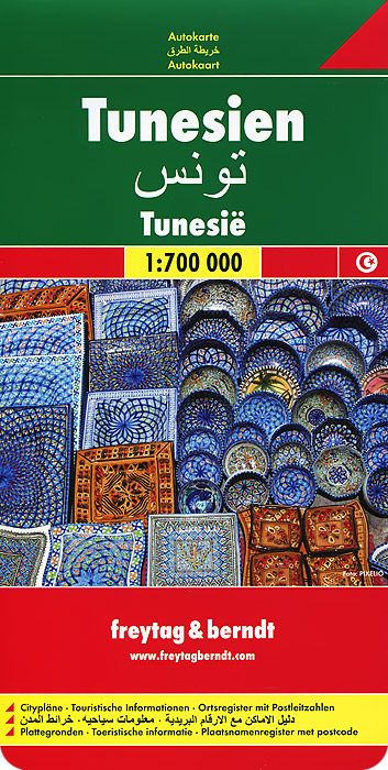 Tunis: Road Map штора quelle heine home 177235 ок 245х105 см