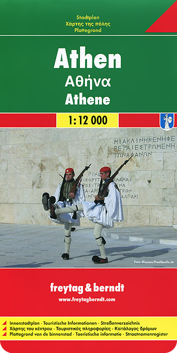 Athens: City Map