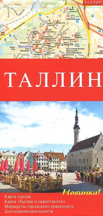 Таллин. Карта