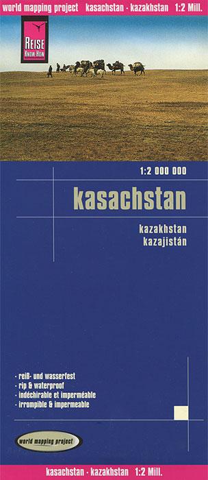 Kazakhstan. Карта модель самолета аэрофлот sukhoi superjet ssj 100 хохлома масштаб 1 100