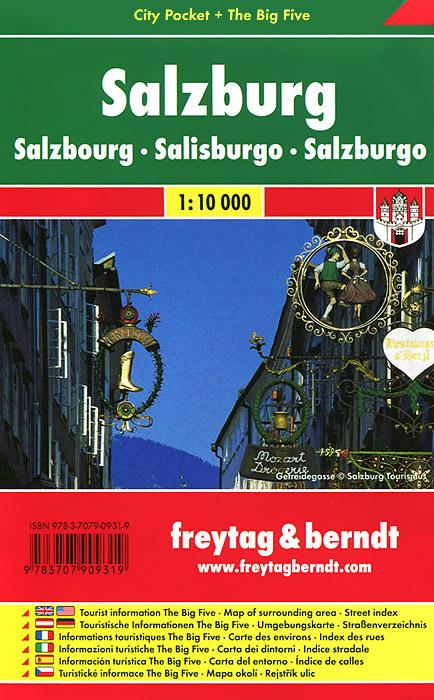 Salzburg: Pocket Map билет киев феодосия украинская жд