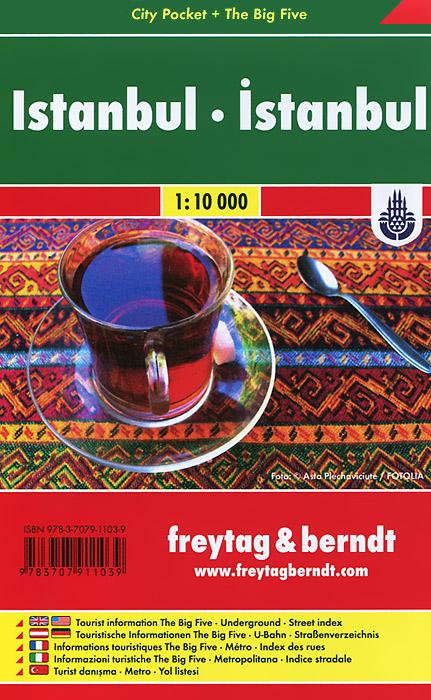 Istanbul: Pocket Map istanbul 1 10 000