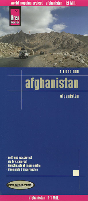 Afghanistan. Карта