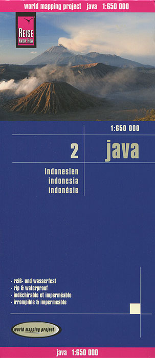 Java. Indonesien 2. Карта кей хорстманн java библиотека профессионала том 1 основы