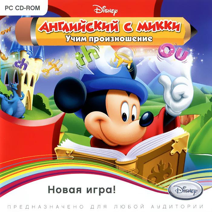Английский с Микки. Учим произношение игрушка тридевятое царство читаем по слогам р26904