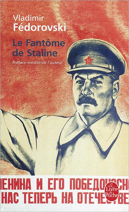 Le Fantome de Staline la vision apres le sermon la lutte de jacob avec l'ange репродукции гогена 30 x 25см