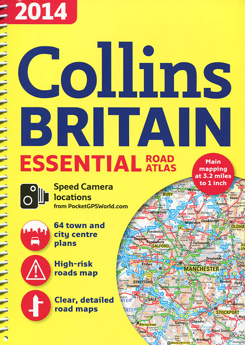 Collins Britain Essential Road Atlas collins picture atlas