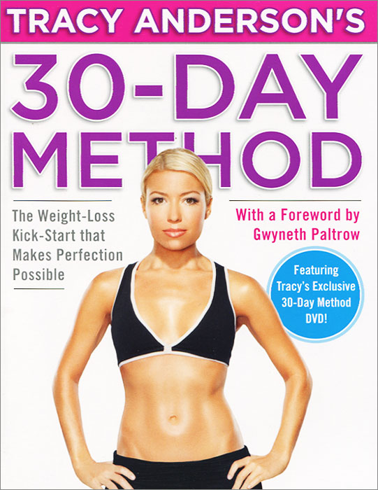 Tracy Anderson's 30-Day Method: The Weight-Loss Kick-Start that Makes Perfection Possible (+ DVD-ROM) robert johnson kick your own ass the will skill and drill of selling more than you ever thought possible