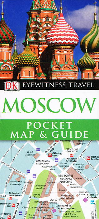 Eyewitness Travel Moscow: Pocket Map and Guide pocket eyewitness dogs