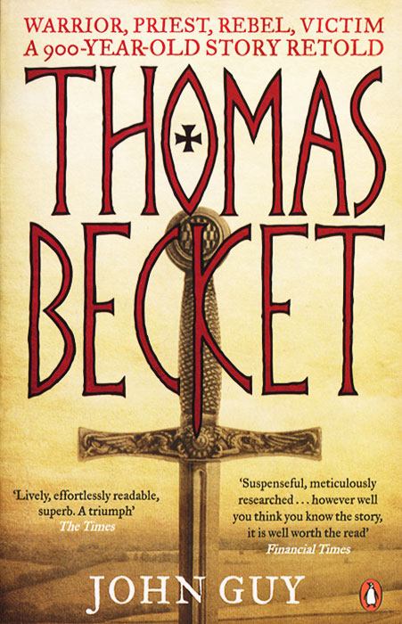 Thomas Becket shakespeare w the merchant of venice книга для чтения
