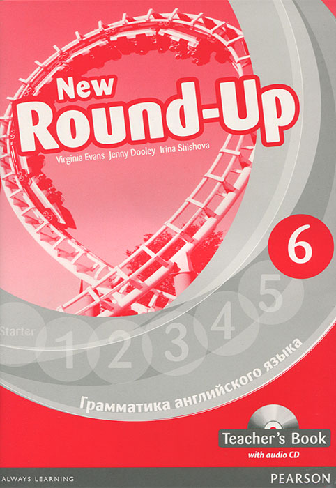New Round Up 6: Teacher's Book (+ CD-ROM) evans v new round up 5 student's book грамматика английского языка russian edition with cd rom 4 th edition