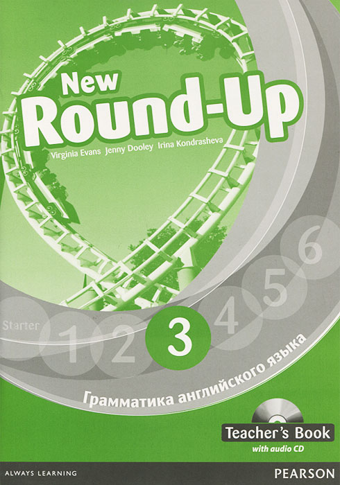 New Round-Up 3: Teacher's Book (+ CD-ROM) цветкова татьяна константиновна english grammar practice учебное пособие