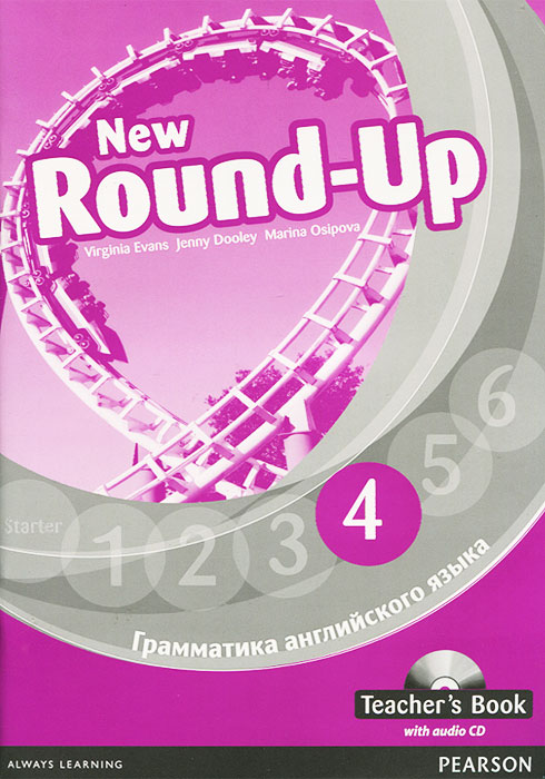 Round-Up 4: Teacher's Books (+ CD-ROM) round up starter english grammar practice teacher s guide