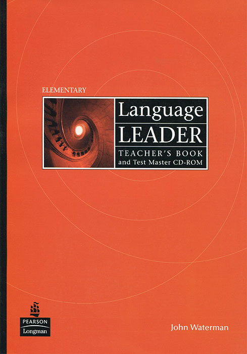 Language Leader: Elementary: Teacher's Book and Test Master (+ CD-ROM) language leader elementary class cd аудиокурс на 2 cd