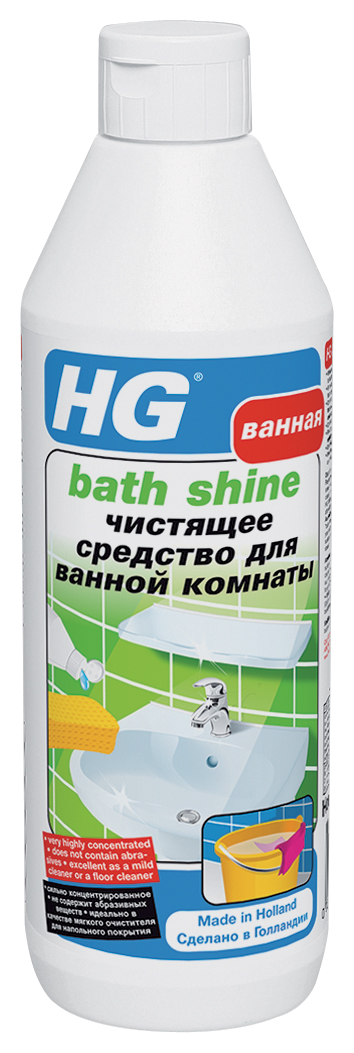 Чистящее средство HG для ванной комнаты, 500 мл145050161Эффективное средство мгновенно восстанавливает блеск сантехники, удаляет жировые пятна, мыльные разводы и легкий налет. Идеально подходит для глянцевых, эмалированных, хромированных, пластмассовых и окрашенных поверхностей. Не вызывает обесцвечивания поверхности и не оставляет разводов. При регулярном использовании предотвращает образование известкового налета. Не содержит абразивы. Обладает приятным запахом, экономично в использовании. Применение: для сантехники, плитки.Инструкция по применению: Для придания блеска нанесите несколько капель средства на влажную губку и протрите поверхность. Для очистки выдавите небольшое количество средства непосредственно на поверхность и потрите мокрой губкой. После применения средства поверхность необходимо промыть чистой водой. Характеристики:Объем: 500 мл. Изготовитель: Нидерланды. Артикул: 145050161.Как выбрать качественную бытовую химию, безопасную для природы и людей. Статья OZON Гид