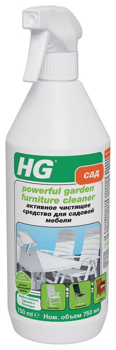 Активное чистящее средство HG для садовой мебели, 750 мл124075161Сильно концентрированное чистящее средство HG удаляет въевшуюся грязь, пыль, птичий помет, зеленый налет, жир, остатки пищи, следы атмосферных осадков и т.п. с садовых столов, стульев, скамеек, зонтиков от солнца и других поверхностей. Одинаково эффективно очищает алюминиевые, плетеные и пластмассовые поверхности. Создает невидимый защитный слой, который препятствует накоплению пыли и грязи. Применение: для алюминиевой, плетеной и пластмассовой садовой мебели.Инструкция по применению: Поверните насадку распылителя в положение STREAM/SPRAY. Нанесите средство на поверхность, которую хотите очистить. Оставьте действовать на несколько минут, затем протрите тканевой салфеткой или бумажным полотенцем. Если загрязнение очень сильное, оставьте средство на продолжительное время и протрите поверхность щеткой, после чего тщательно промойте водой. Поверните насадку распылителя в положение OFF. Характеристики:Объем: 750 мл. Изготовитель: Нидерланды. Артикул: 124075161.