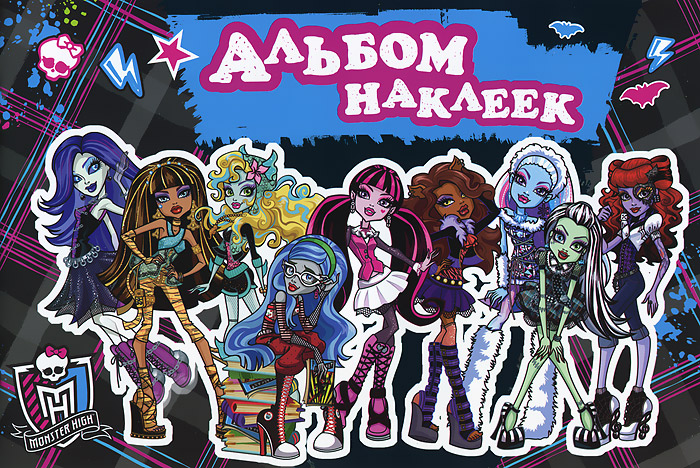 Monster High. Альбом наклеек create your monster cars stickerworld альбом с наклейками