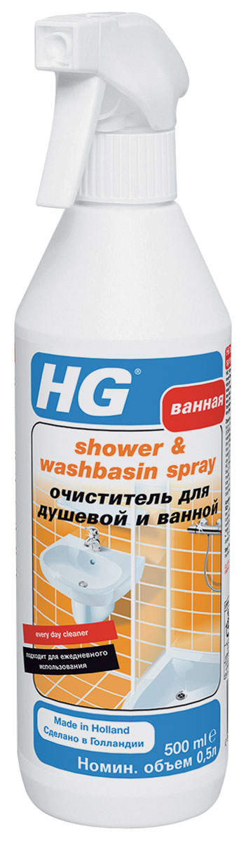Очиститель HG для душевой и ванной, 500 мл147050161Очиститель HG для душевой и ванной - это мягкое средство для ежедневного использования, которое применяется для очистки раковин, душевых кабин и кафельных стен. Быстро и эффективно удаляет легкий известковый и жировой налет, остатки мыла. Средство можно использовать для очистки кранов, смесителей и другой сантехники, а также для поверхностей из натурального камня, неустойчивых к кислоте. Применение: для раковин, душевых кабин, плитки. Инструкции по применению: Поверните насадку спрея в положение STREAM/SPRAY. Распылите средство на поверхность, которую хотите очистить. Оставьте действовать на несколько секунд, затем протрите губкой и промойте водой. Вытрите насухо матерчатой или замшевой салфеткой. Поверните насадку в положение OFF после использования спрея. Характеристики:Объем: 500 мл. Изготовитель: Нидерланды. Артикул: 147050161.Как выбрать качественную бытовую химию, безопасную для природы и людей. Статья OZON Гид