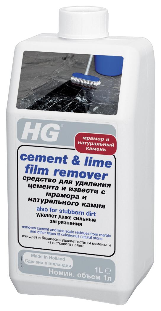 Средство HG для удаления цемента и извести с мрамора и натурального камня, 1000 мл чистящее и полирующее средство hg для линолеума и виниловых покрытий 1000 мл