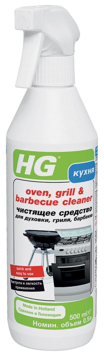 Чистящее средство HG для духовки, гриля, барбекю, 500 мл чистящее средство hg для духовки гриля барбекю 500 мл