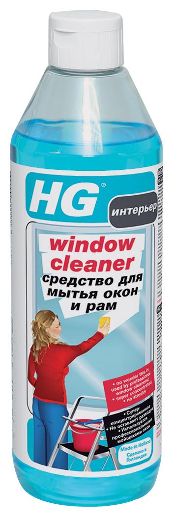 Средство HG для мытья окон и рам, 500 мл средство hg для мытья и придания блеска ламинату 1000 мл
