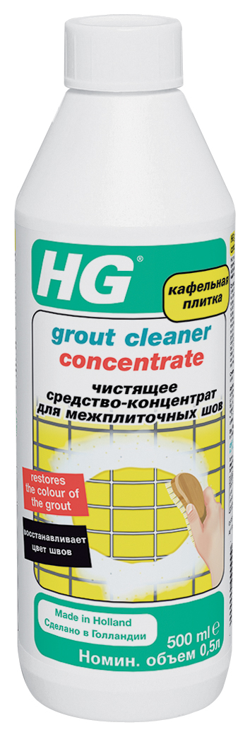 Средство HG для мытья цементных и межплиточных швов, 500 мл средство hg для мытья окон и рам 500 мл