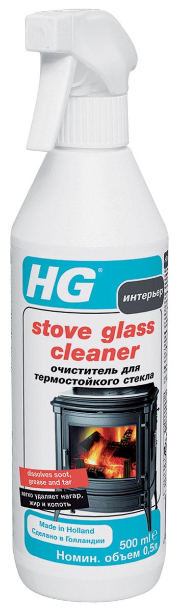 Очиститель HG для термостойкого стекла, 500 мл чистящее средство hg для духовки гриля барбекю 500 мл