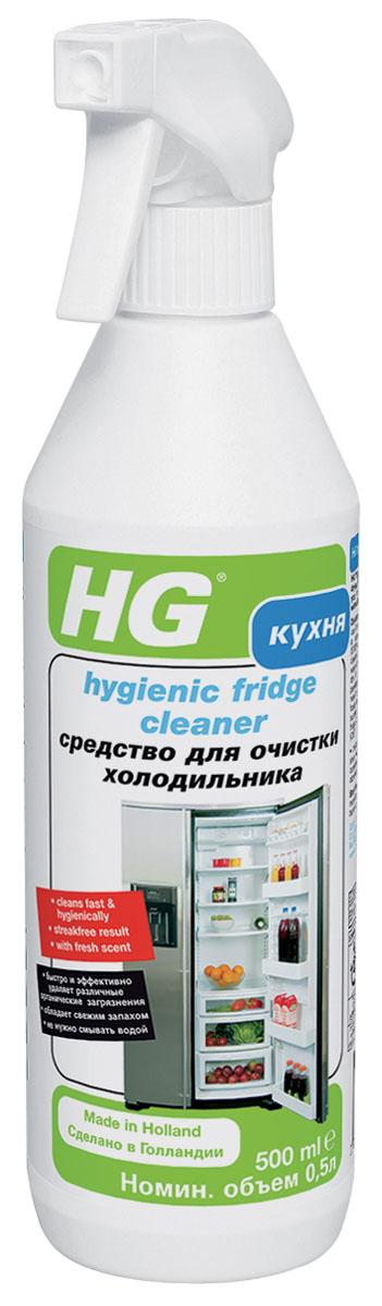 Средство HG для гигиеничной очистки холодильника, 500 мл335050161Средство HG быстро и эффективно удаляет различные органические загрязнения с внутренней и внешней поверхности холодильника. Не оставляет разводов, устраняет неприятный запах. Эффективно удаляет пищевые загрязнения, различные пятна со стенок и полок холодильника. Нужно всего лишь распылить средство на загрязненную поверхность, а затем протереть чистой матерчатой салфеткой. Применение: для внутренних и внешних поверхностей холодильника. Инструкции по применению: Перед применением средства уберите продукты из холодильника. Поверните насадку спрея в положение Stream/Spray. Распылите на загрязненную поверхность. Удалите загрязнения с помощью чистой матерчатой салфетки. Протрите насухо. Для удаления въевшихся пятен оставьте средство действовать в течение нескольких минут. Средство не обязательно смывать водой. Не распыляйте средство на пищу, напитки и вентиляционные отверстия холодильника. Поверните насадку в положение Off после использования. Характеристики:Объем: 500 мл. Изготовитель: Нидерланды. Артикул: 335050161.Как выбрать качественную бытовую химию, безопасную для природы и людей. Статья OZON Гид