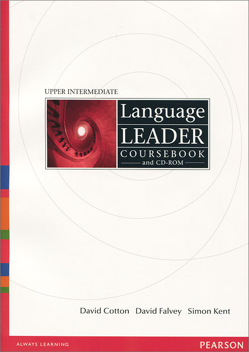 Language Leader: Upper Intermediate: Coursebook  (+ CD-ROM) mtx 87653