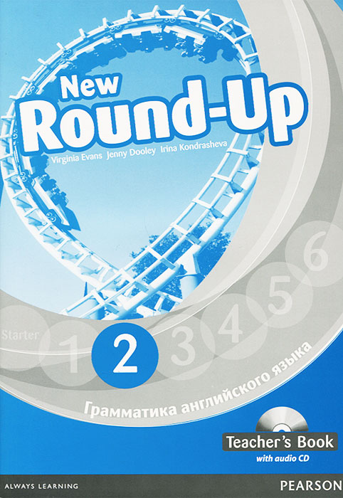 New Round-Up 2: Teacher's Book (+ CD-ROM) araminta crace fiona gallagher new total english upper intermediate teacher's book cd rom