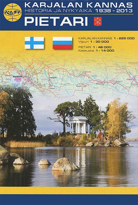 Pietari: Karjalan kannas  / Санкт-Петербург. Карельский перешеек