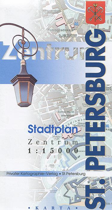 St. Petersburg: Zentrum: Stadtplan / Санкт-Петербург. Центр города. Карта