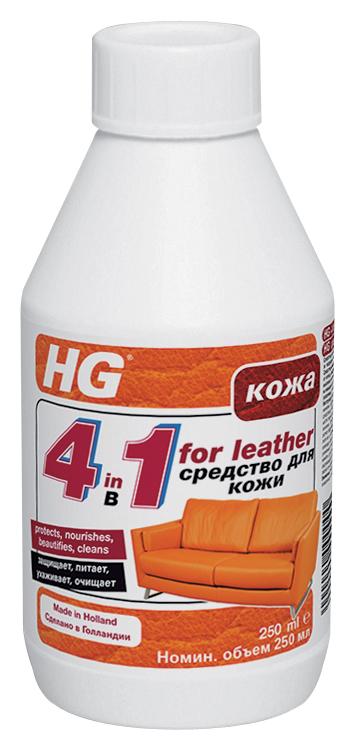Средство HG для кожи 4 в 1, 250 мл172030161Средство HG для кожи 4 в 1 - современное средство на водной основе для очистки и ухода за изделиями из натуральной и окрашенной кожи, используемой для изготовления мебели, чемоданов и сумок. Средство не подходит для поверхности из замши и нубука. Предупреждает возникновение пятен и грязи, сохраняет эластичность кожи, делая ее цвет и текстуру более выразительной. Придает коже блеск и защищает ее от влаги. Применение: перед применением необходимо очистить кожу от грязи. Дайте очищенной поверхности полностью высохнуть в течение 30 минут. Тщательно встряхните средство перед использованием. Смочите губку или чистую мягкую безворсовую матерчатую салфетку средством и без нажима вотрите средство в поверхность кожи. Сразу же удалите излишки средства. Примерно через 10 минут отполируйте кожу мягкой матерчатой салфеткой. Перед применением попробуйте средство на небольшом незаметном участке поверхности: не используйте средство, если спустя 30 минут после обработки тестовый участок остался темным. Характеристики:Объем: 250 мл. Изготовитель: Нидерланды. Артикул: 172030161.Как выбрать качественную бытовую химию, безопасную для природы и людей. Статья OZON Гид