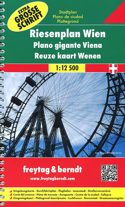 Riesenplan Wien: Stadtplan five wien home mp002xm1uhun