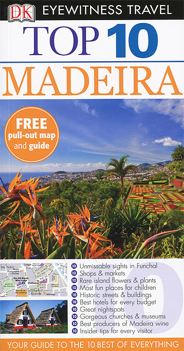 Top 10 Travel Guide: Madeira dublin pocket map and guide