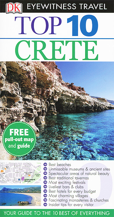 Top 10 Travel Guide: Crete florida top 10 garden guide top 10 garden guides