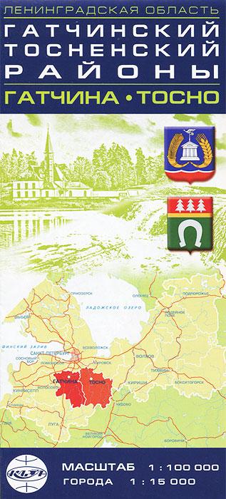 Гатчинский и Тосненский районы. . Тосно. Карта
