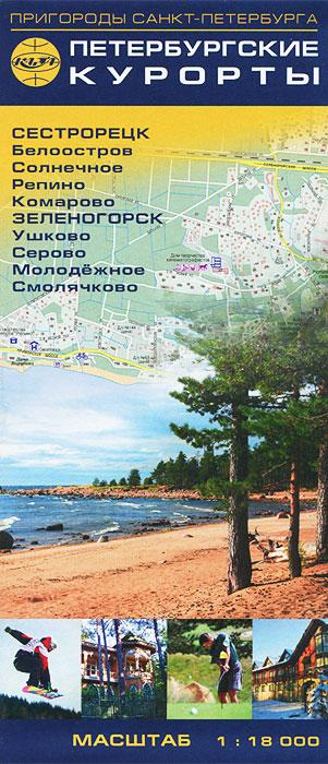 Петербургские курорты. Карта словени горнолыжные курорты куплю путевку не дорого