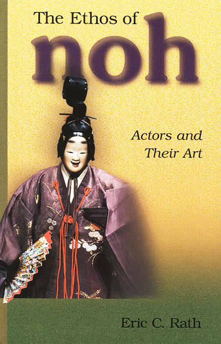 The Ethos of Noh: Actors and Their Art duncan bruce the dream cafe lessons in the art of radical innovation