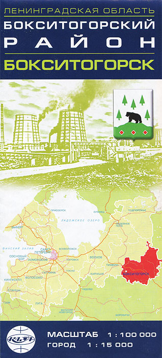 Ленинградская область. Бокситогорский район. Бокситогорск. Карта дом купить поповка корочанский район