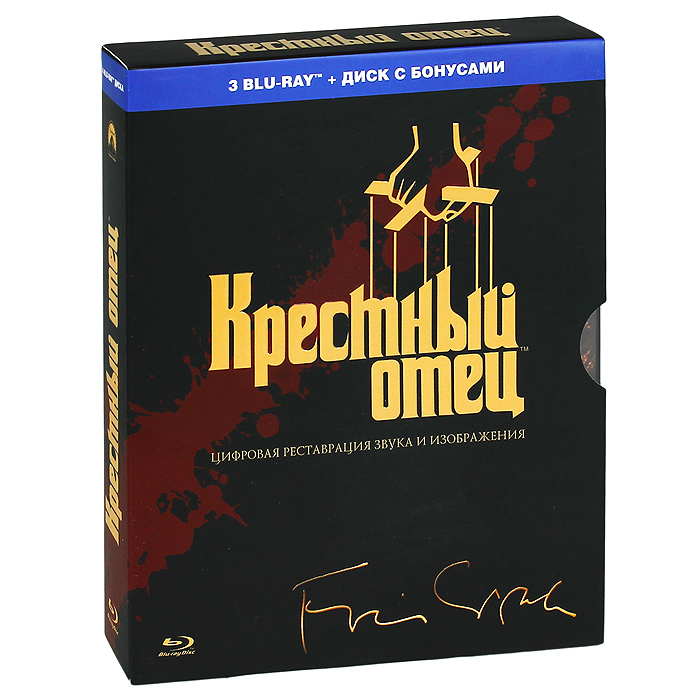 Крестный отец: Трилогия (3 Blu-ray) francis rossi live from st luke s london blu ray