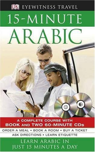 15-Minute Arabic CD Pack 15 minute french аудиокурс на 2 cd