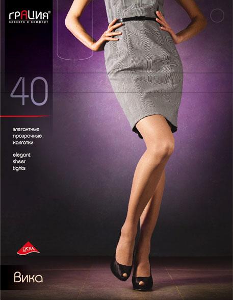 Колготки классические Грация Вика 40, цвет: черный. Размер 4 колготки грация марина 40 цвет черные размер 4