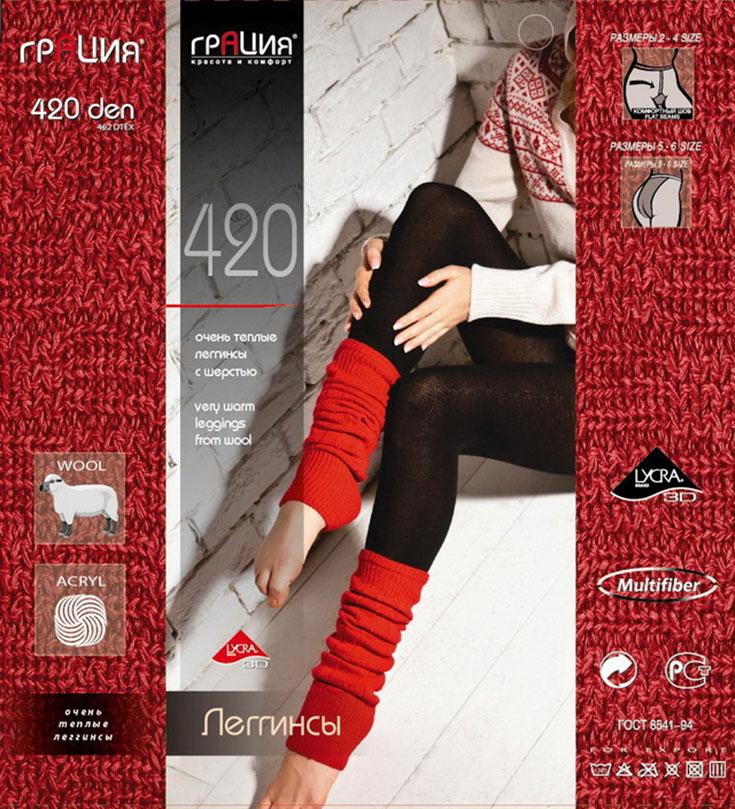 Леггинсы Грация 420, цвет: черный. Размер 2420_черныйОчень теплые эластичные леггинсы с шерстью. Сбалансированный состав с высоким содержанием натуральных волокон, лайкрой 3D. Идеальное сочетание повышенной комфортности, прекрасной облегаемости, прочности и надежной защиты от холода. Специальная термообработка обеспечивает повышенную комфортность. Удобные плоские швы.В размерах 5 и 6 сзади имеется специальная вставка.