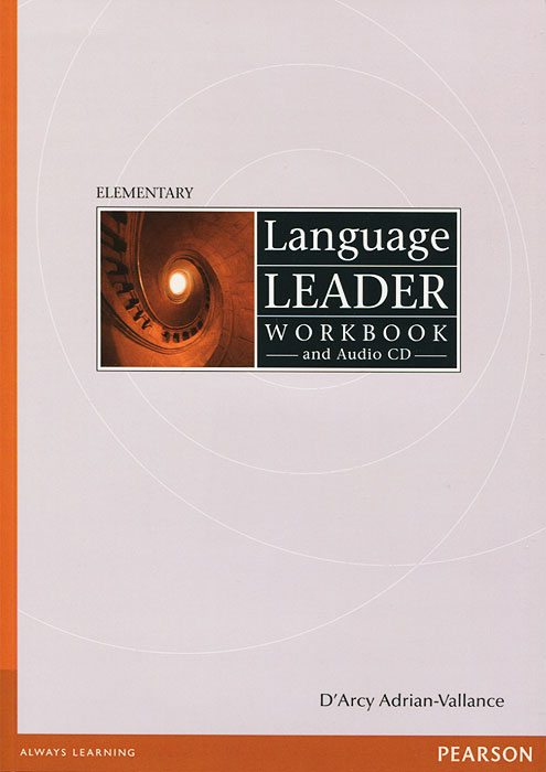 Language Leader: Elementary: Workbook (+ CD) outcomes elementary workbook workbook key cd