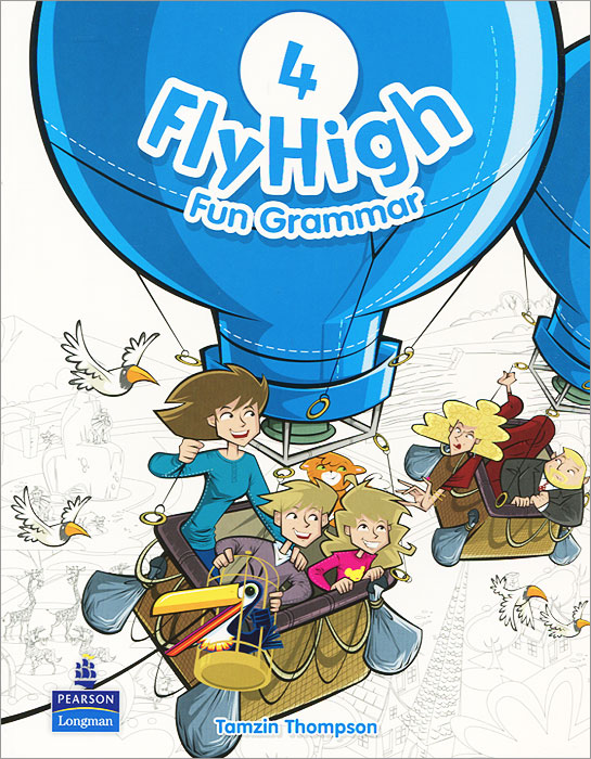 Fly High 4: Fun Grammar a fly went by