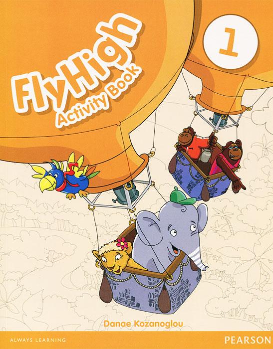 Книга fly high 2 скачать бесплатно